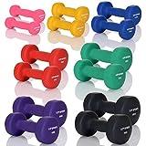 LCP Neopren Kurzhanteln Gymnastik Gummi Gewichte Soft Grip Set in 10 Gewichtsstufen: 2 x 1,5 kg