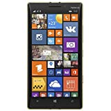 Microsoft Lumia 930 Smartphone (5 Zoll (12,7 cm) Touch-Display, 32 GB Speicher, Windows 8.1) Weiss Gold 3G only - Special Edition