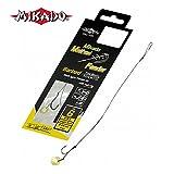 Mikado 8 x METHOD FEEDER 36' Haken Rig `s mit Pellet-/Bait Band und geflochtener Schnur in den...