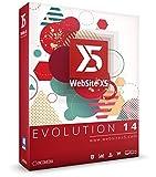 Website X5 Evolution 14 - Erstellen Sie Websites, Blogs und Onlineshops in 5 Schritten für Windows...