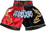 Muay Thai hose kinder shorts (2-10Jahre) (Rot/Schwarz, S(7-8Jahre))