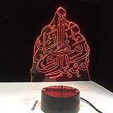 BFMBCHDJ Neuheit Islam Segen Ramadan Mubarak Beste Wünsche Grüße 3D LED Nachtlicht...