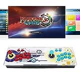SeeKool Pandora's Box 3D+ Wifi Arcade Konsole Video Spiel-Konsole,8000 in 1 Joystick Spielkonsole, 4 Spieler Arcade-Maschine enthalten 8 Tasten, Unterstützt PS3,1280x720 Full HD, HDMI und VGA Ausgang
