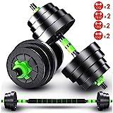 JESU verstellbare Hanteln, Hanteln mit Verbindungsstange, für Fitnessstudio, Workout, Heimtraining,...