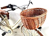 Adriatica Fahrrad Citybike 28″ Damen Aluminium shifter 6 Geschwindigkeit + Papierkorb und Taschen...