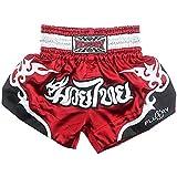 Fluory Muay Thai Shorts, reißfeste Boxshorts MMA Kampfkick Bekleidung für Männer Frauen Kinder...