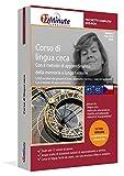 Corso di Ceco (PACCHETTO COMPLETO): Software di apprendimento su DVD