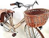 Adriatica Fahrrad Citybike 28″ Damen Aluminium Schaltknauf 6 Geschwindigkeit + Papierkorb in...
