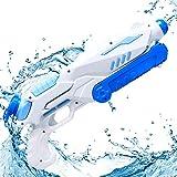 MOZOOSON Wasserpistole Spielzeug für Kinder mit Langer Reichweiter Freezefire für Kinder Mädchen...